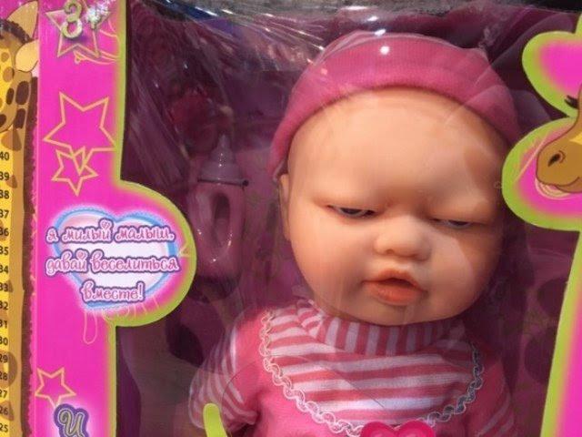 juguetes ridiculos para niños (2)