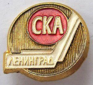 SKA Leningrad logo, SKA Leningrad logo