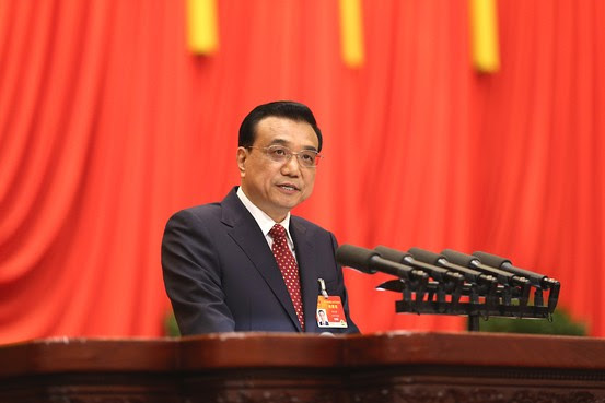 Image result for china government images
