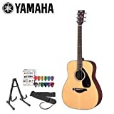 Yamaha JF-FG700S-KIT-3 Acoustic Guitar Kit withStrap, Stand and Planet Waves Pick Sampler