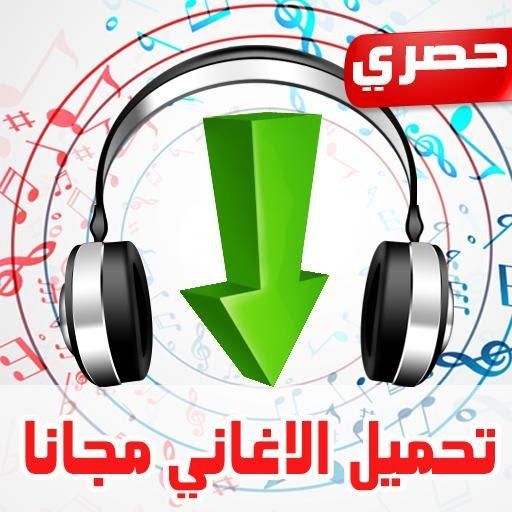 تحميل اغاني شابة سعاد 2018 mp3