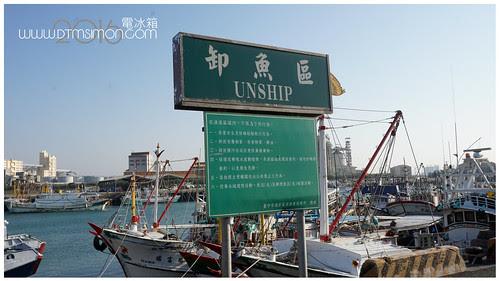 梧棲漁港11.jpg