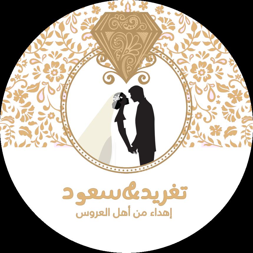 ثيمات زواج بدون اسماء لون ذهبي Doted24 Blogspot Com