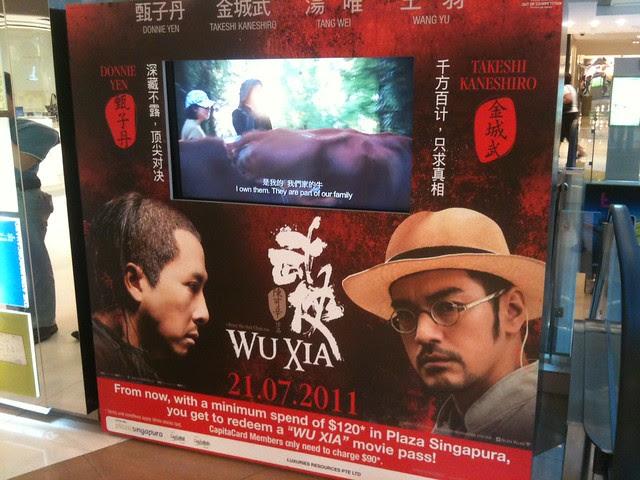 Wu Xia movie promo screen at Plaza Singapura