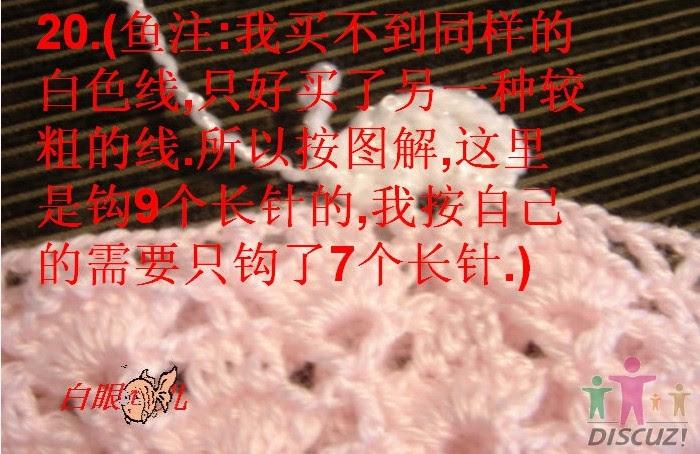 4683827_20120514_111805 (700x454, 104Kb)