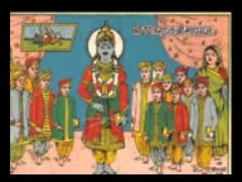 Shree Chitragupta Ji Maharaj Stuti