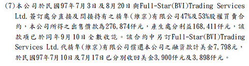 1516_川飛