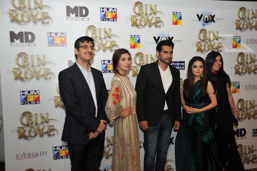 The Highly Anticipated Pakistani Movie 'Bin Roye' Starring Mahira Khan is Arriving Soon!