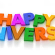 Happy Anniversary to our July anniversaries!