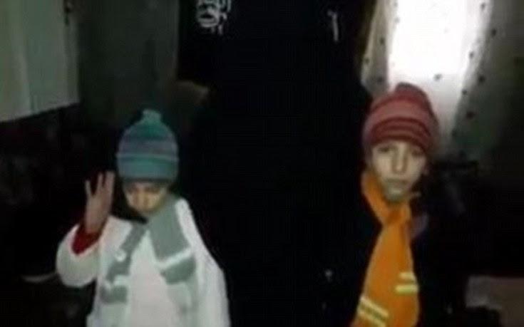 SyrianJhadi2
