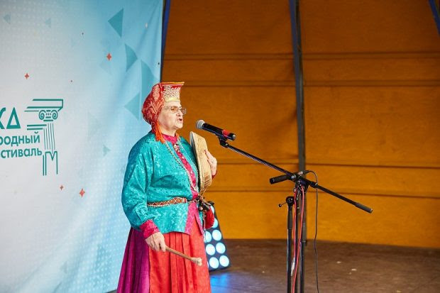 Cosmic celebration of Sami culture at Russian festival