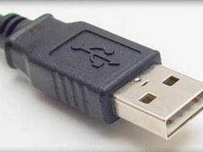 Tăng nguồn điện USB Power Injector