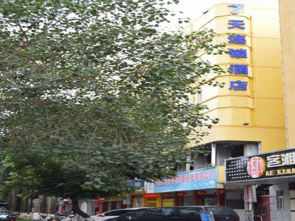 Price 7 Days Inn Meizhou Binfang Avenue Branch