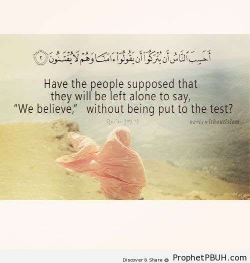Life Is A Test Dua Prophet Pbuh Peace Be Upon Him