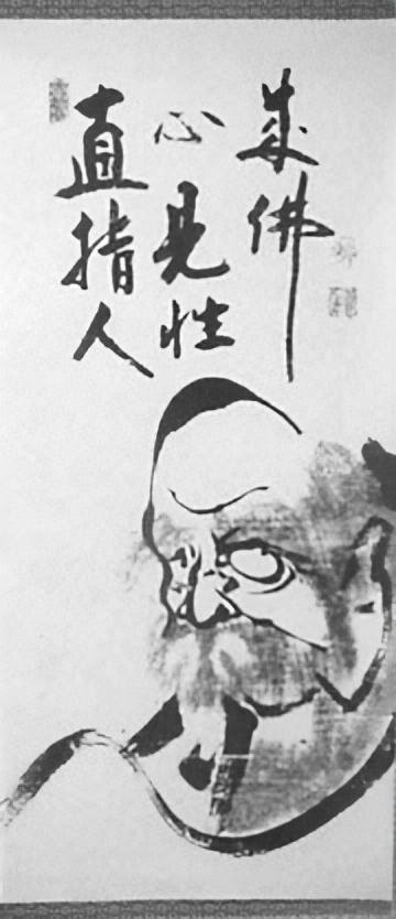 This Japanese scroll calligraphy of Bodhidharm...
