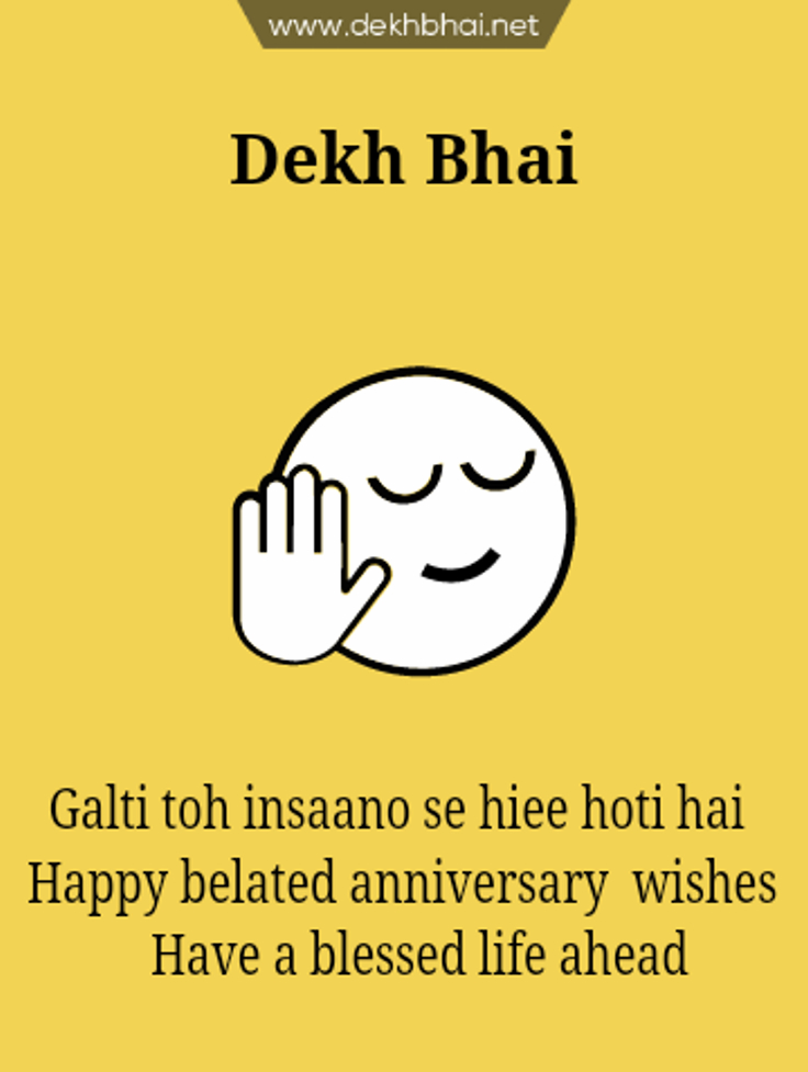 Happy Belated Anniversary Wishes Wishes Greetings Pictures