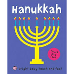 Hanukkah (Bright Baby Touch and Feel) [Board book] (US, Hardcover)
