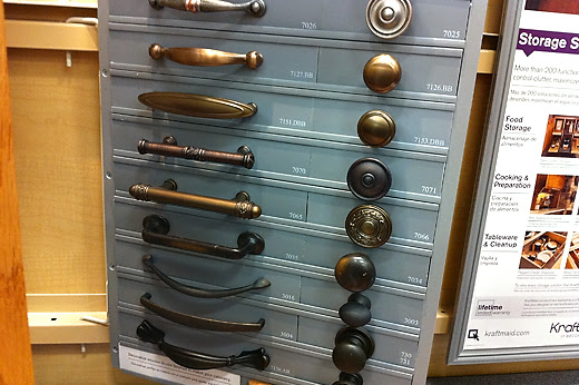 Lowes Kitchen Cabinet Knobs 16+ Kitchen CabiHardware Lowes