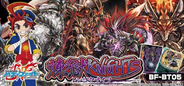 Buddyfight English BT05//0014EN RR Tomahawk Dragon