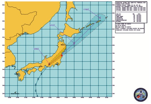 Man-yi fukushima mn2 ind