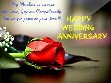 Happy Anniversary Didi And Jiju Marriage Anniversary