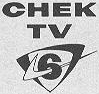 Logo used from early 1960s to 1963; it is the ...