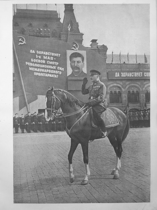 The Red Army in 1936, photo 13