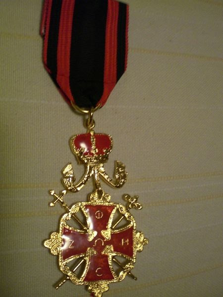 File:POHCG - Knight cross - recto.jpg