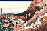 Climbing on Mt. Fuji.jpg