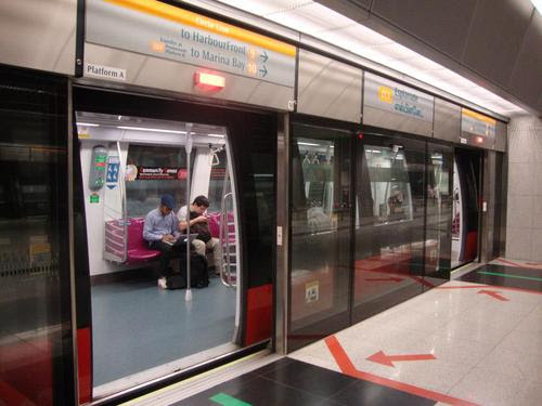 Сингапурското метро