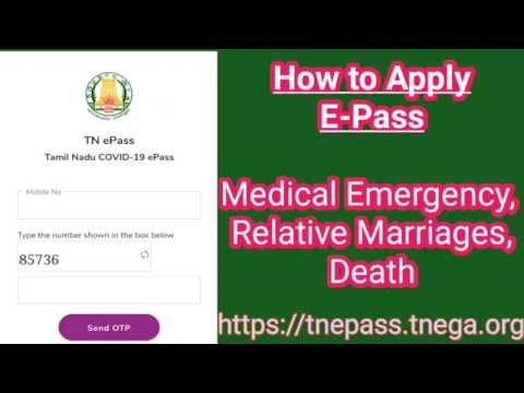 E-Pass விண்ணப்பிக்க இந்தியாவின் அனைத்து மாநிலங்களின் லிங்க் ஒரே இடத்தில் (www.tnepass.tnega.org)