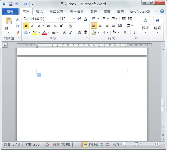 如何刪除Word超討厭的多一頁空白頁/空白行/enter字元