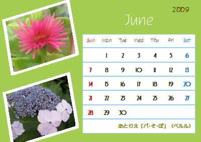 ブログ暦0906ラベルマイティ_400.JPG