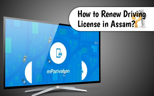 How to Renew Driving License in Assam?