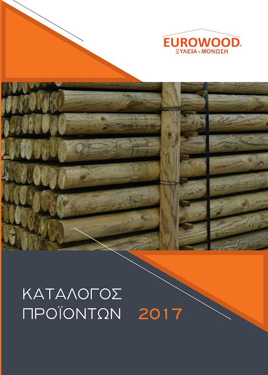 Eurowood product catalogue 2017 mq