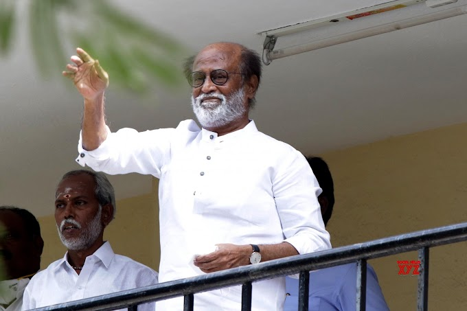 Members are free to join any political party: RMM