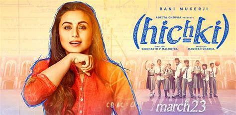 hichki film  rani mukerji bollywood hindi  yrf