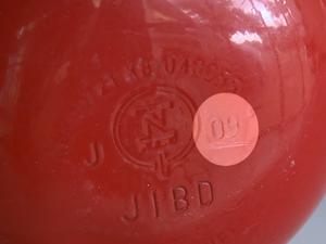 Marcação pode ajudar a identificar produto falsificado (Foto: Marlon Tavoni/EPTV)