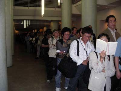 Symposium crowd waiting in line JPG