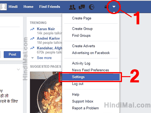 How To Hide Facebook Profile From Search Engines in Hindi
