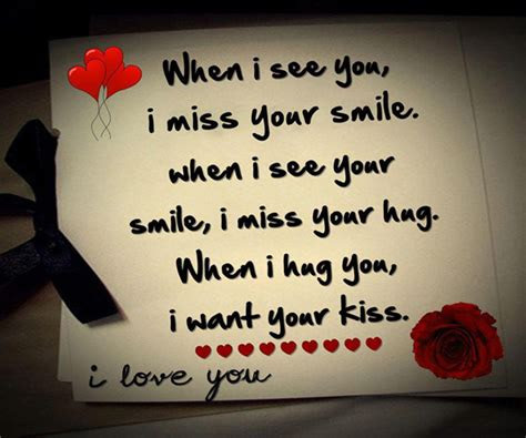 I Wanna See Your Smile Quotes