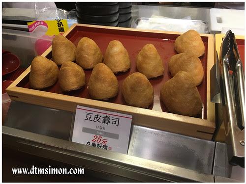 丸龜製麵高鐵店18.jpg
