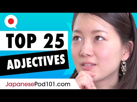 Top 25 Must-Know Japanese Adjectives