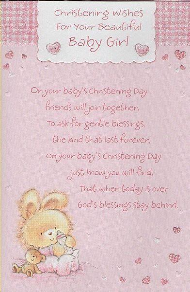 Best Wishes for Baby Girl     , Christening, Girl