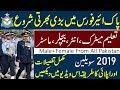 PAF Civilian Jobs 2019-Pakistan Air force Civilian Jobs    Joinpaf.gov.pk