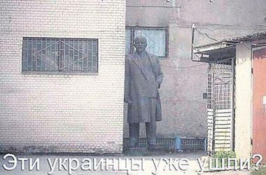 <p><span>Народное творчество. Украинцы с юмором отнеслись к «вождепаду»</span></p>
