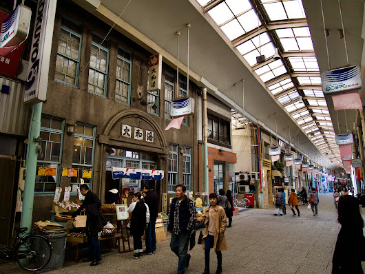 Shopping Arcade in Onomichi