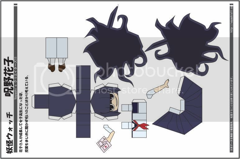 photo hanako paper toy via papermau 002_zpsc5wswlvf.jpg