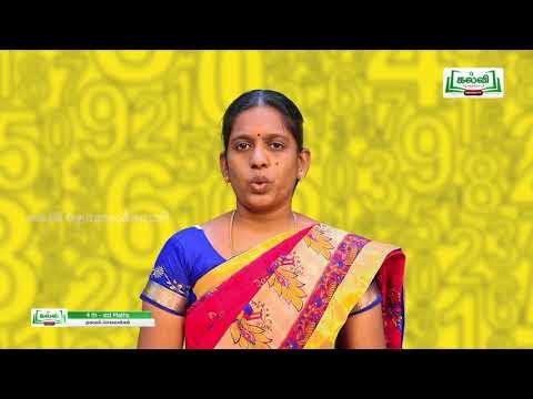 4th Maths தகவல் செயலாக்கம் அலகு 6 பகுதி 2 Kalvi TV