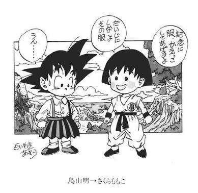 尾田栄一郎さんイラストでさくらももこさんを追悼 ワラノート
